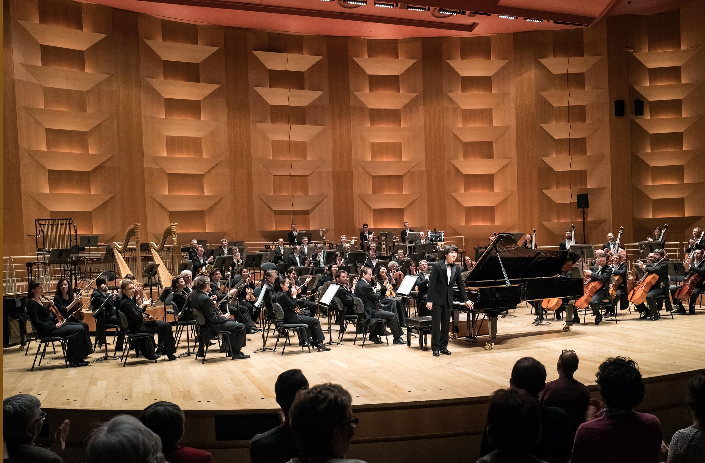 Lyon Auditorium: Seong-Jin Cho