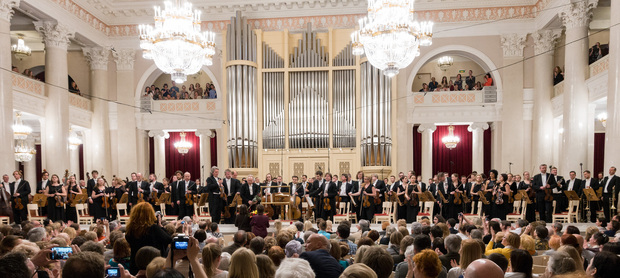 Philharmonia St Petersburg