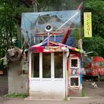 MON CHERI: A Self-Portrait as a Scraped Shed (2012)