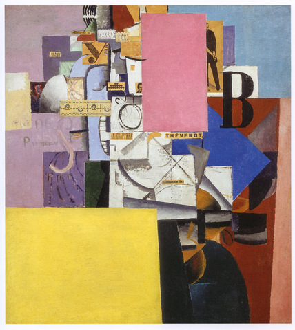 Malevich Lady at the Advertising Column 1914