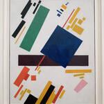 Kazimir Malevich: Suprematist Painting 1916